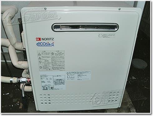 ガス給湯器ノーリツGT-C2052SARX BL