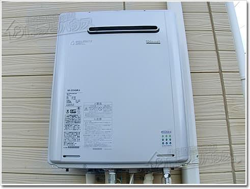ガス給湯器リンナイRUF-E2004SAW(A)