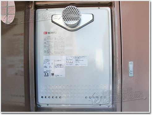 ガス給湯器ノーリツGT-2450SAWX-T