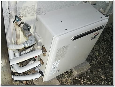 ガス給湯器リンナイRUF-A1610AG(A)