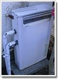 ガス給湯器RFS-2400A