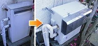 リンナイ ガス給湯器施工事例RFS-2400A→RFS-A2003SA