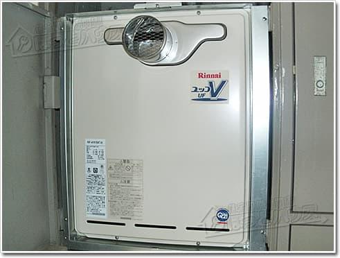 ガス給湯器リンナイRUF-A1610SAT(A)