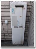 ガス給湯器YS1631R