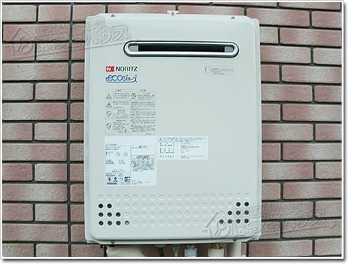 ガス給湯器ノーリツGT-C2052AWX BL