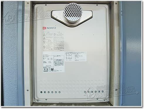 ガス給湯器ノーリツGT-2050AWX-T BL