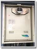 ガス給湯器T-207SAW-T