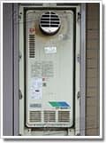 ガス給湯器GT-168AW