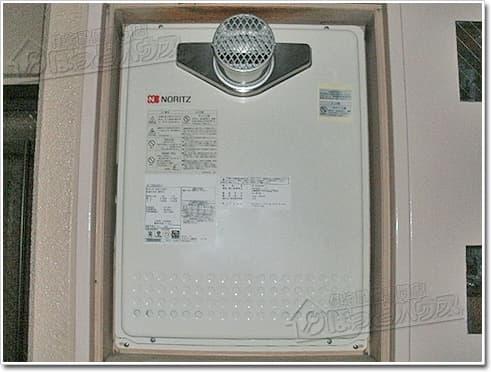ガス給湯器ノーリツGT-2450SAWX-T BL