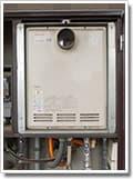 ガス給湯器RUF-1618SAT