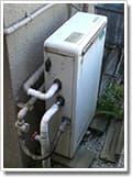 ガス給湯器GRQ-204SA