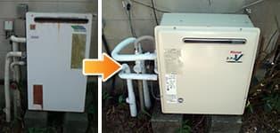 リンナイ ガス給湯器施工事例GRQ-161SA→RFS-A1610SA