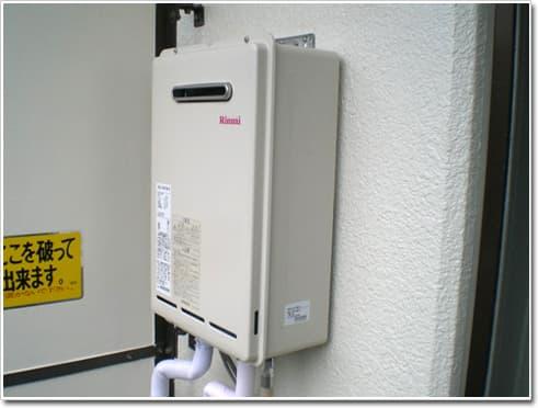 ガス給湯器リンナイRUX-1610W-E