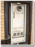 ガス給湯器GQ-1600WM-T