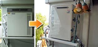 リンナイ ガス給湯器施工事例NR-816RF→RUX-V1616G-E