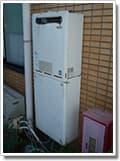 ガス給湯器KG-A820RFW-R