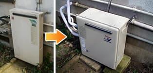 リンナイ ガス給湯器施工事例GRQ-161A→RFS-A2003SA