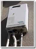 ガス給湯器GQ-1610WE