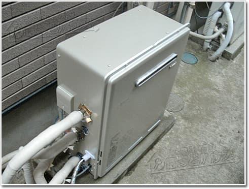 ガス給湯器リンナイRUF-E2004AG(A)