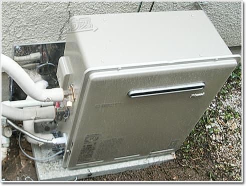 ガス給湯器リンナイRUF-E2401SAG(A)