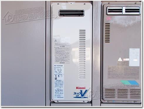 ガス給湯器リンナイRUF-VS2005SAW