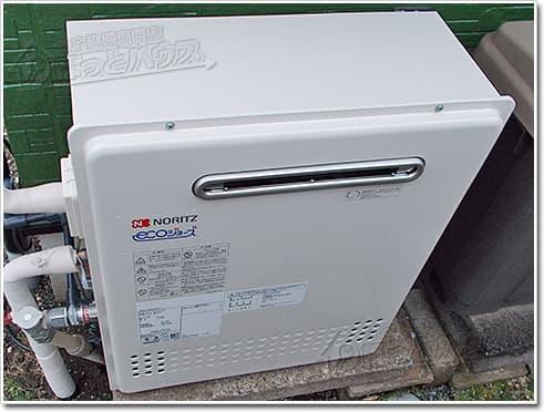 ガス給湯器ノーリツGRQ-C2452SAX BL