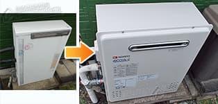 ノーリツ ガス給湯器施工事例TP-FQ240AZR→GRQ-C2452SAX BL