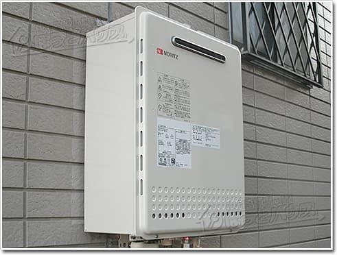 ガス給湯器ノーリツGT-2050SAWX BL