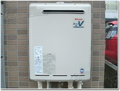 ガス給湯器リンナイRUF-A2400AW(A)