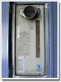 ガス給湯器YRUF-VS2000SAT