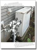 ガス給湯器RUF-2402AG