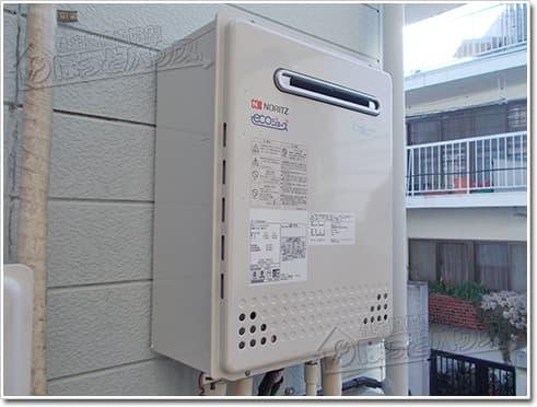 ガス給湯器ノーリツGT-C1652SAWX BL