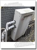 ガス給湯器RFS-2005SA