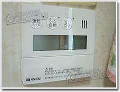 ガス給湯器リンナイGT-1650SAWX BL