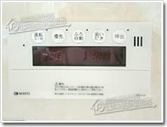 ガス給湯器リンナイGT-1650SAWX BL_sub2