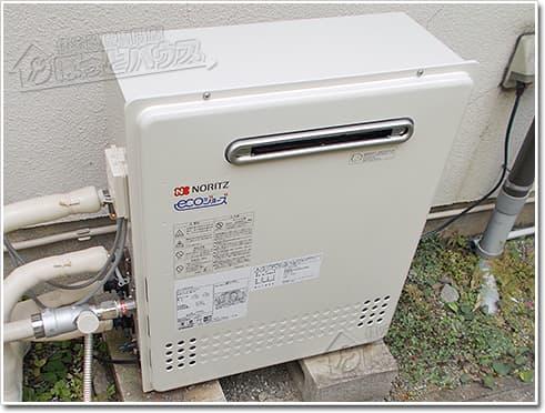 ガス給湯器ノーリツGT-C2452ARX BL