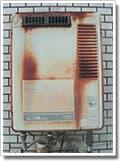 ガス給湯器GQ-1600WA