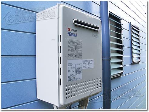 ガス給湯器ノーリツGT-C2052SAWX BL