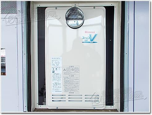 ガス給湯器リンナイRUF-VK1610SAT(A)
