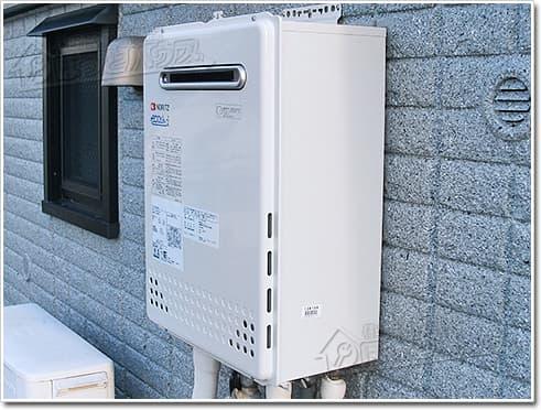 ガス給湯器ノーリツGT-C2452SAWX BL