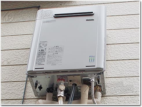 ガス給湯器リンナイRUF-E2004AW(A)