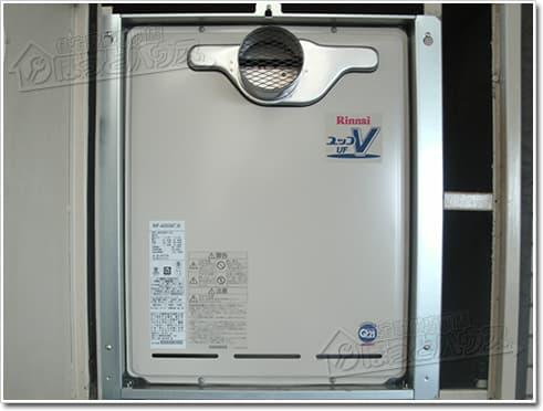 ガス給湯器リンナイRUF-A2003AT(A)