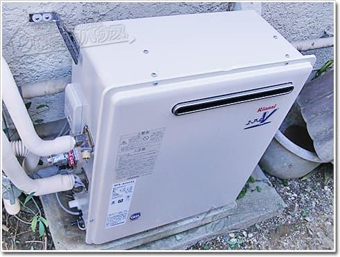 ガス給湯器リンナイRFS-A2003A