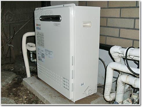 ガス給湯器ノーリツGT-C2452SARX BL