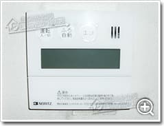 ガス給湯器ノーリツGT-C2452SARX BL_sub2