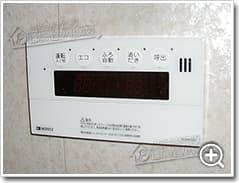 ガス給湯器ノーリツGT-C2452SARX BL_sub3