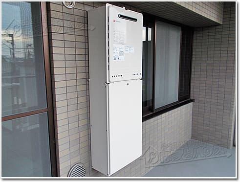 ガス給湯器ノーリツGT-1650AWX-2 BL