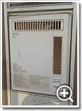 ガス給湯器RUX-1605PS
