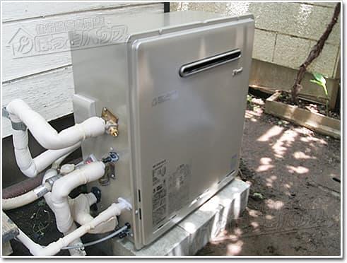 ガス給湯器リンナイRUF-E2401AG(A)