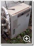 ガス給湯器RFS-V2000SA